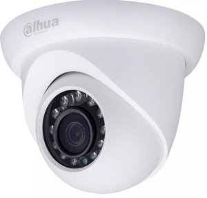 IP Видеокамера Dahua Купольная 2MP (DH-IPC-HDW1220SP-0360B)